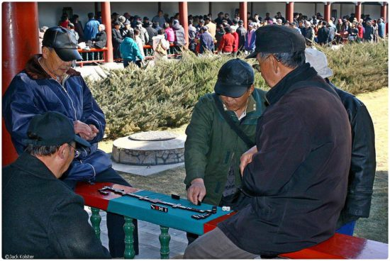 Temple of Heaven and The Lama Temple
