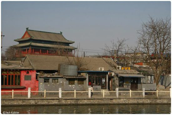 Around The Bell and Drum Tower and Inside The Hutong
