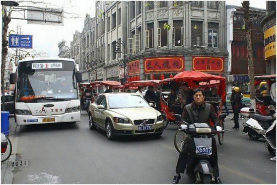Wenzhou