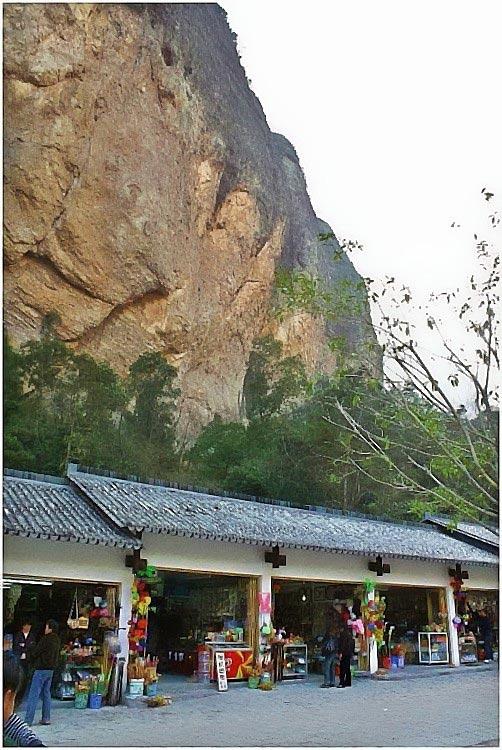 Yandang Shan
