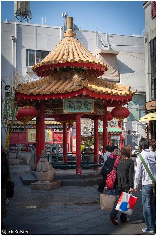 Japan Day 7